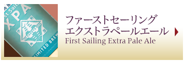 First Sailing XPA