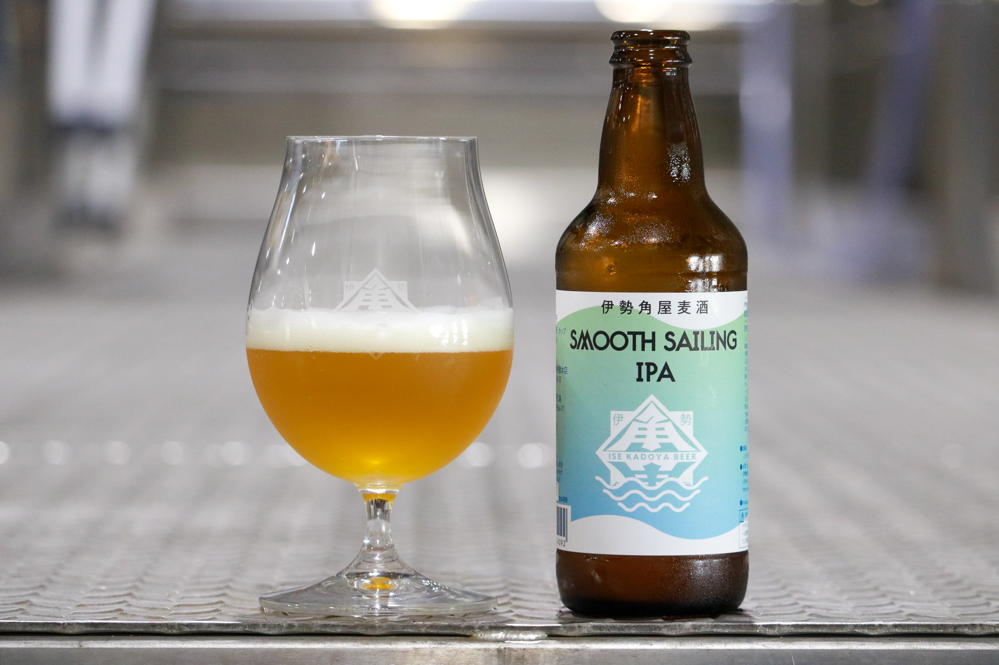 Smooth Sailing IPA