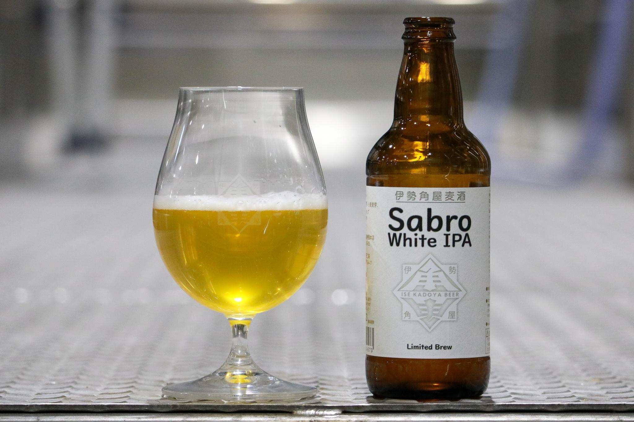 Sabro White IPA味わい