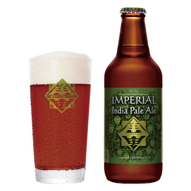 社長Special Imperial IPA