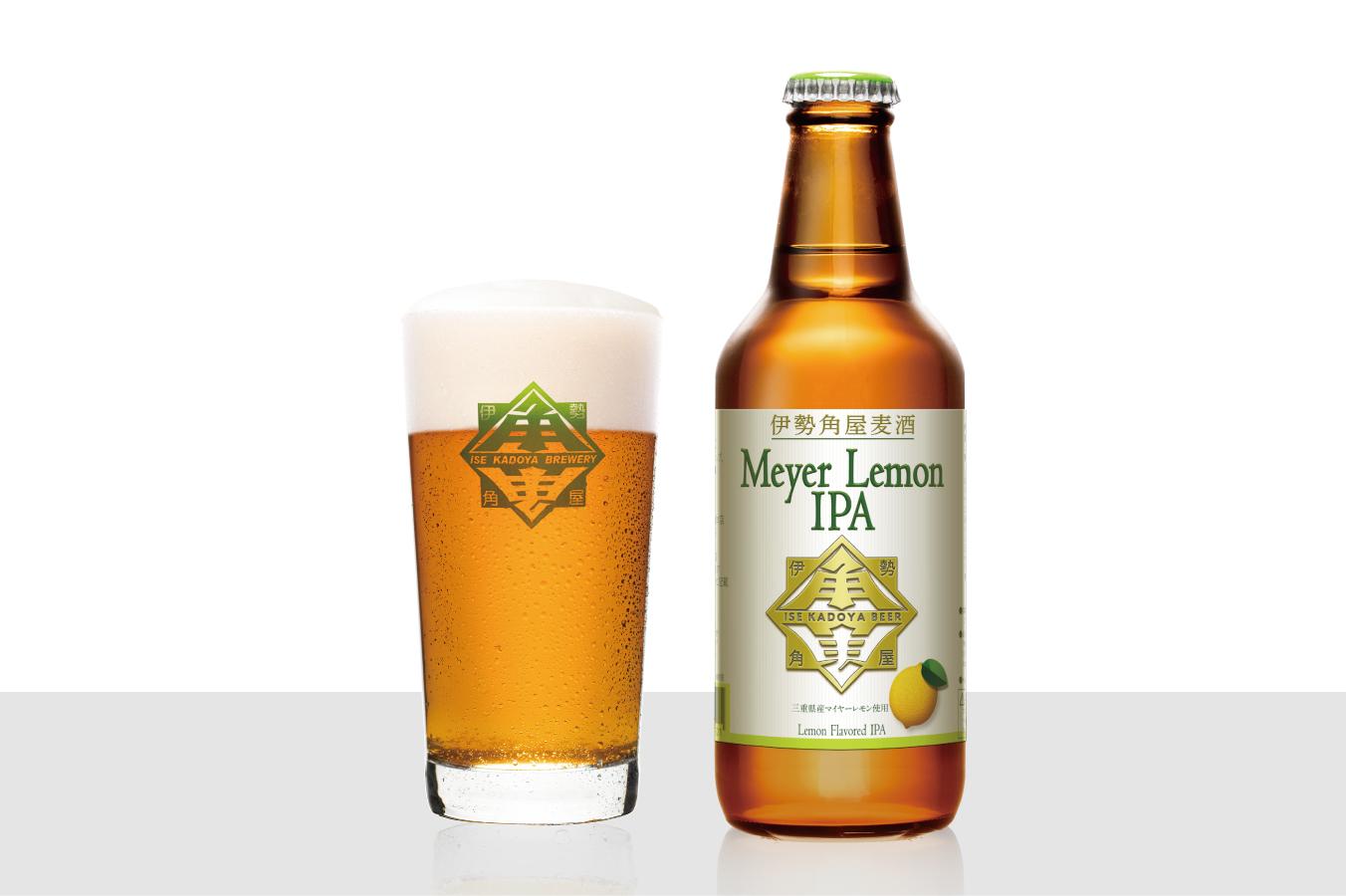 Meyer Lemon IPA
