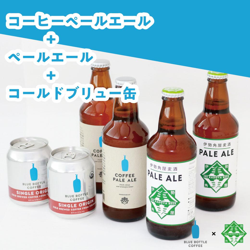 blue bottle coffee pale ale