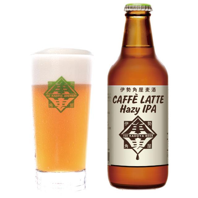 CAFFE LATTE Hazy IPA