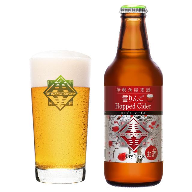 雪りんご Hopped Cider