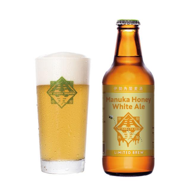 Manuka Honey White Ale