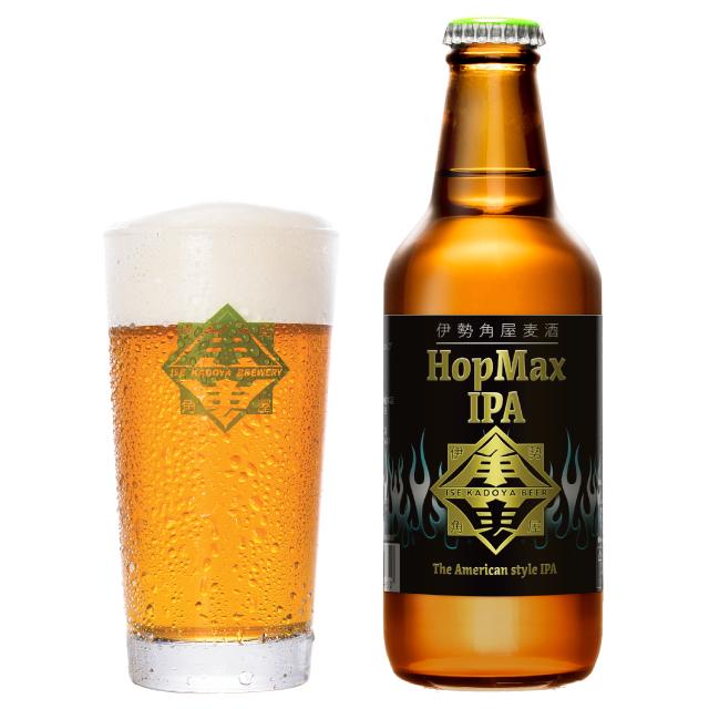 Hop Max IPA