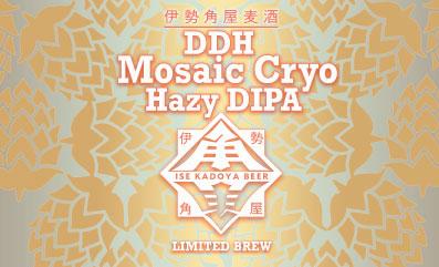 DDH Mosaic Cryo Hazy DIPAきっかけ