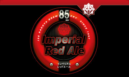 Imperial Red Ale IPAきっかけ