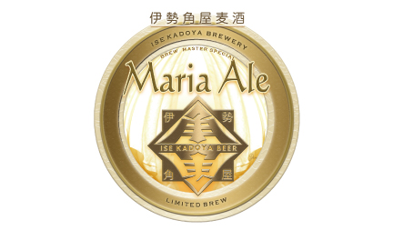 Maria Ale(2021)きっかけ