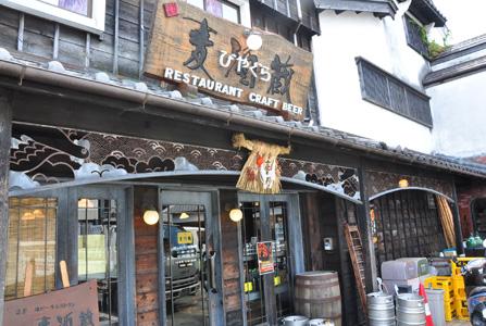 麦酒蔵(びやぐら)