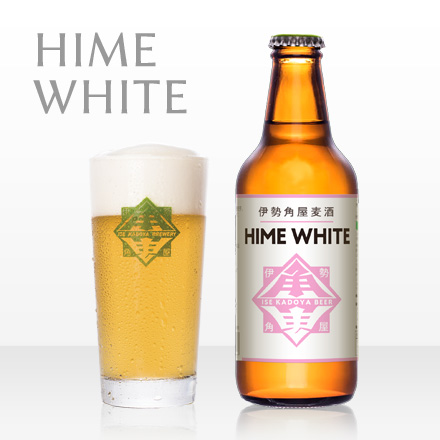 HIME WHITE