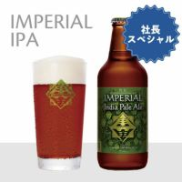 社長SP Imperial IPA