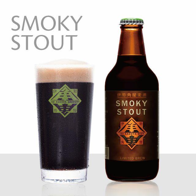 Smoky Stout